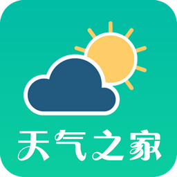 天气之家 12.1.2 最新版下载v1.0.0
