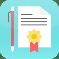 周末帮作业答案搜题 2.3 安卓版下载v1.0.0
