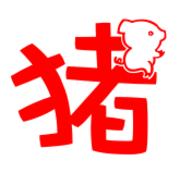 猪猪短视频破解版 1.1 最新版下载