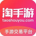 淘手游v3.1.8安卓版