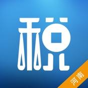河南地税v 2.6.0