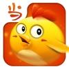 阿当比鸡官网安卓版