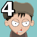 约翰尼的复仇计划4 苹果版